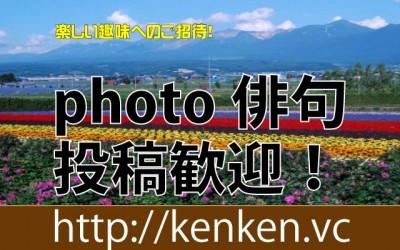 photo-haiku15-04